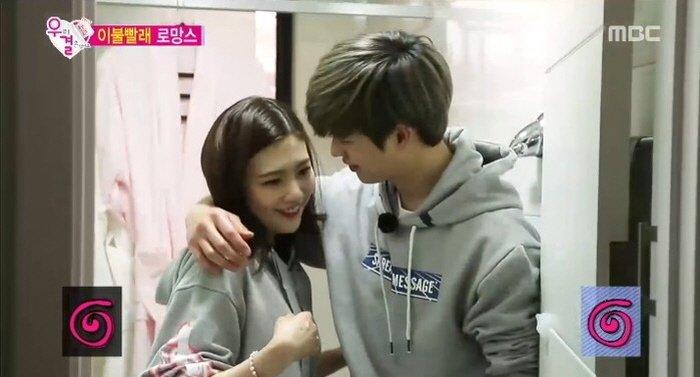 MBC '우리 결혼했어요'