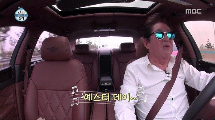 MBC '나혼자 산다'