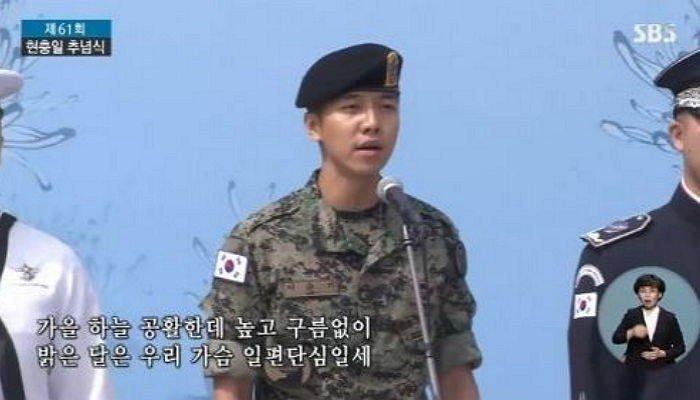 노래하는 일병 때의 이승기 / SBS '제61회 현충일 추념식