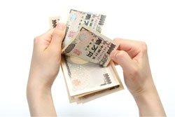 368 5 1 - なんとなく知っておきたい郵便貯金のまめ知識