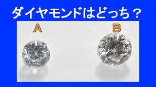 377.jpg?resize=1200,630 - 本物との違いは?人工ダイヤモンドのまめ知識