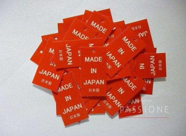 391.jpg?resize=1200,630 - 海外製にはない魅力はどんなところ?made in japanの特徴