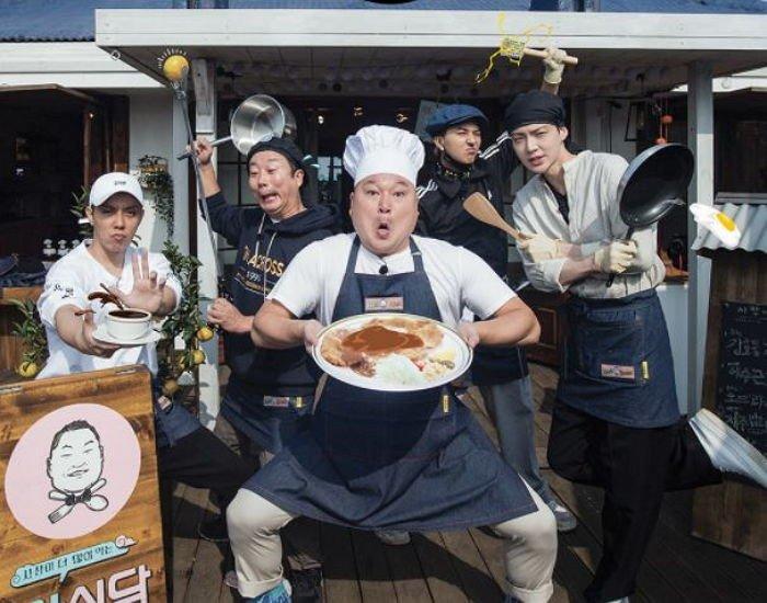 '신서유기 외전-강식당'