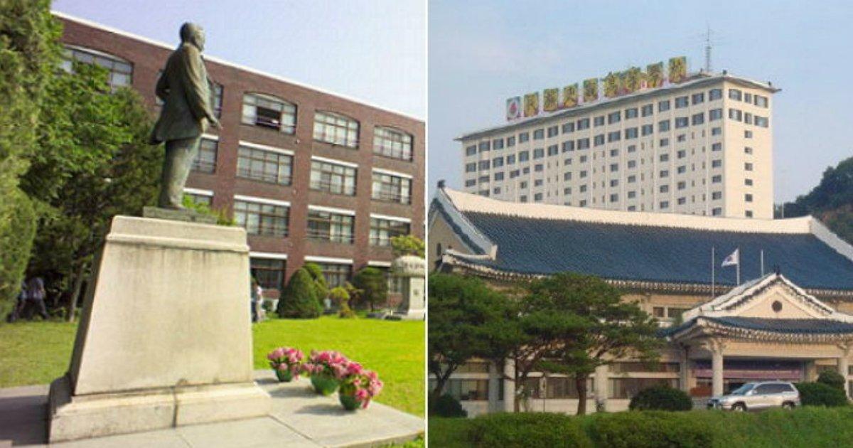 4 13 - 재학생 대부분이 'SKY' 진학...전국의 최고 명문 고등학교 10곳