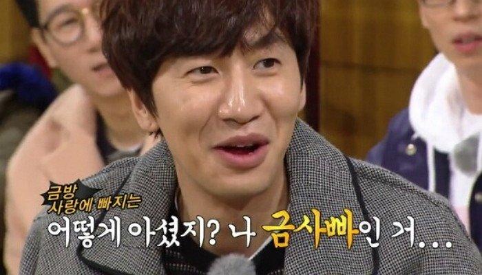 SBS '런닝맨'