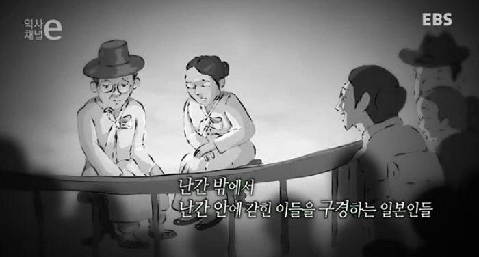 EBS '역사채널e'