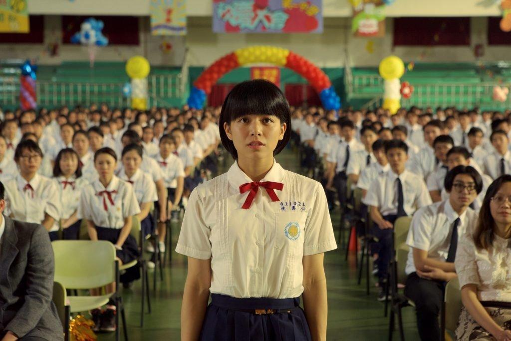 영화 '나의 소녀시대'