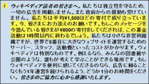 408-2
