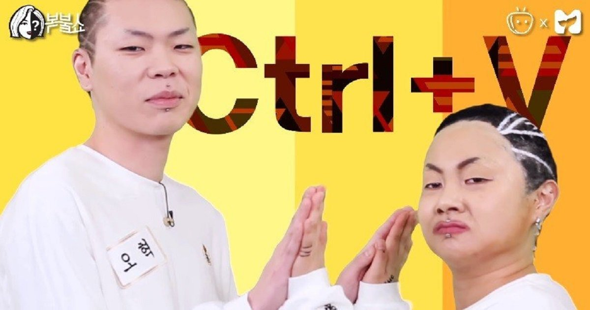 44444 1 - 'Ctrl+C, Ctrl+V' 인간 복사기, 박나래의 특수 분장 수준