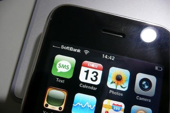 454 5.jpg?resize=1200,630 - iphoneの電波が悪いときに考えられる原因まとめ