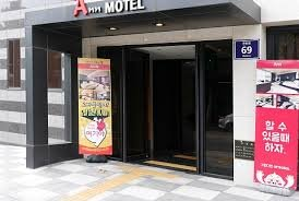 491 5.jpeg?resize=412,232 - 宿泊費を安くすませたいならおすすめ!韓国のモーテルの魅力!
