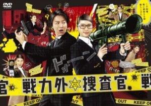 senryokugai_dammy_DVD