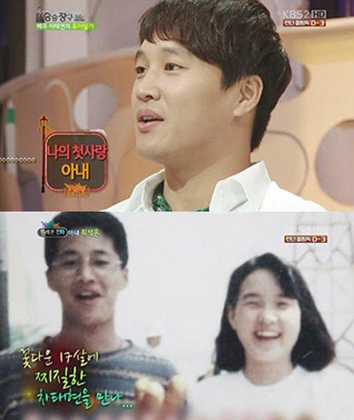 KBS2 '승승장구'
