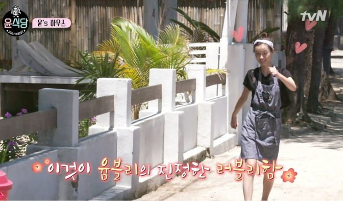 tvN '윤식당'