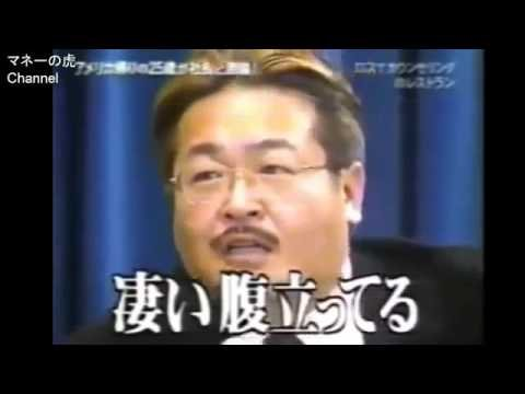 Image result for 小林敬社長