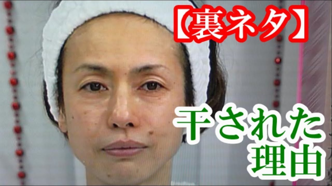 Image result for 久本雅美 仕事