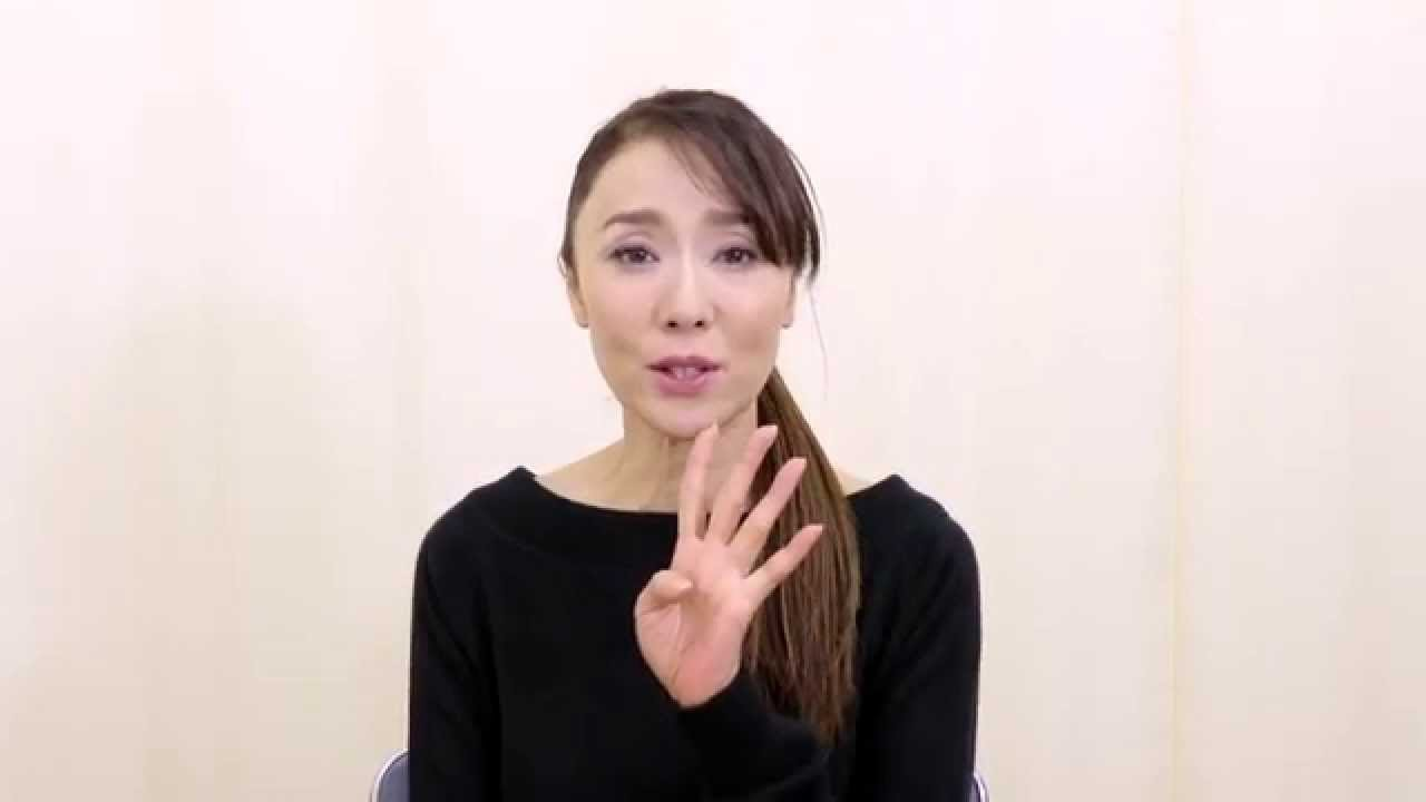Image result for 浅野ゆう子