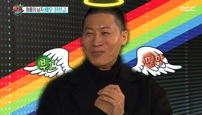 MBC '섹션TV 연예통신'