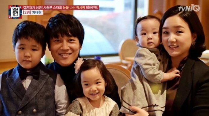 tvN '명단공개 2016'