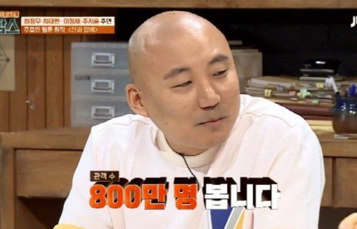 JTBC '잡스'
