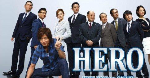 6 5 2.jpg?resize=1200,630 - 型破りな検事ドラマの魅力!heroの世界に注目!