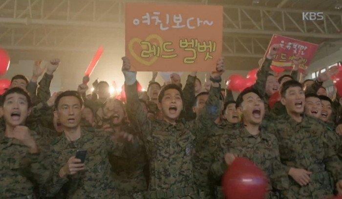 KBS2 '태양의 후예'
