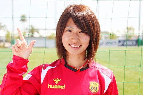 7d218acf s.jpg?resize=1200,630 - 澤選手の後継者とも呼ばれた田中陽子さんの現在