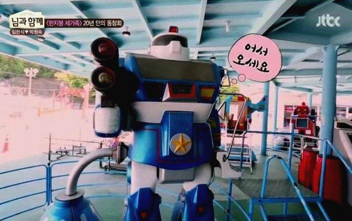 JTBC '님과 함께'