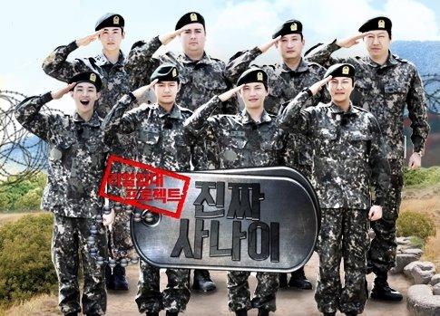 2017113018133367132 2 - '진짜사나이' 김민종PD가 선보일 새 예능 공개...그 주제는?