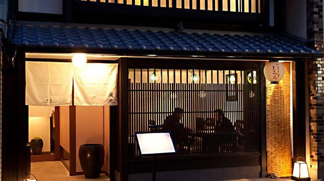 町家割烹京都「美先(みせん)