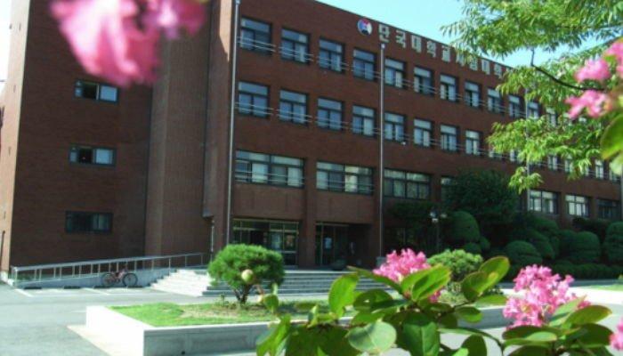 8272c7son9inrkic7283 - 재학생 대부분이 'SKY' 진학...전국의 최고 명문 고등학교 10곳