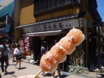 鎌倉 グルメ
