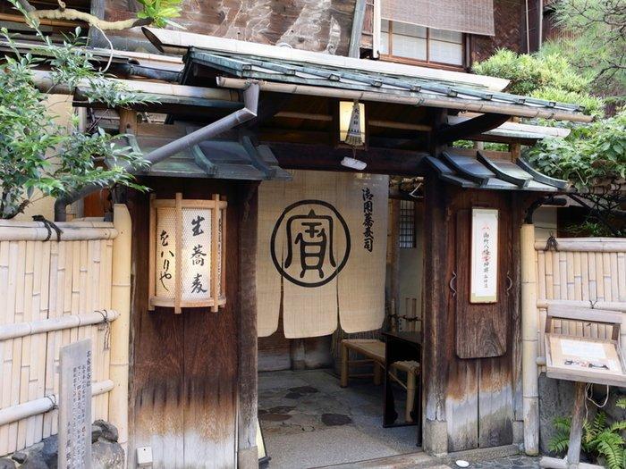 京都 町屋 カフェ