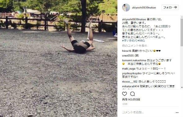 ay suikawariisa10 - 仲里依紗・中尾明慶夫妻のインスタ遊びが「ほっこりする」と人気に!