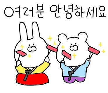 韓国語에 대한 이미지 검색결과