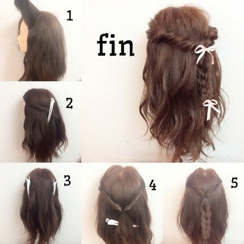 1、写真のようにざっくりと片側サイドの髪を分けとります。(前髪はお好みで一緒にまとめても、残してもOK) 2、分けとった髪を外側に向かってねじってとめます。 3、反対側も同じように取り、ねじってとめておきます。 4、2と3を結びくるりんぱします。 5、残った毛先を三つ編みにします。 6、全体的にお好みでほぐしていきます。 リボンやヘアアクセを付ければさらに可愛く仕上がります♪