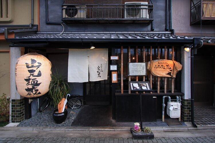e0051888 4121812 - 京都で楽しむ風情溢れる町屋ランチ10選