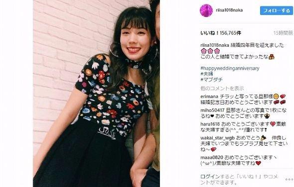 fsfignakaaki01 - 仲里依紗・中尾明慶夫妻のインスタ遊びが「ほっこりする」と人気に!