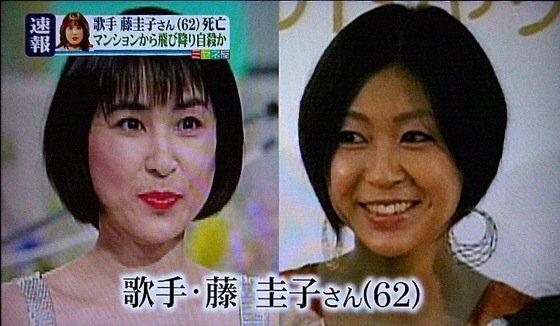 宇多田ヒカル 母親에 대한 이미지 검색결과