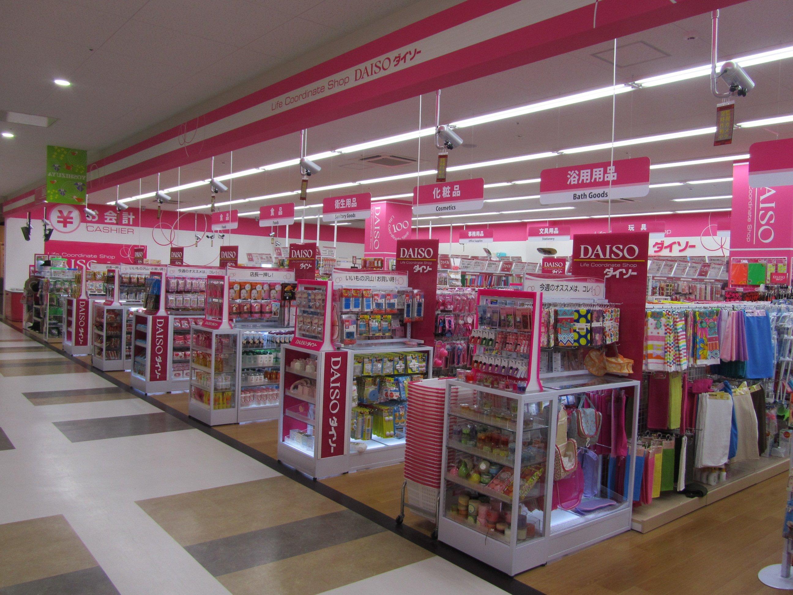 a114c0cd720e6a5a1154fba23cc22487.jpg?resize=1200,630 - ダイソーの商品一覧を把握して店舗巡りをしよう!