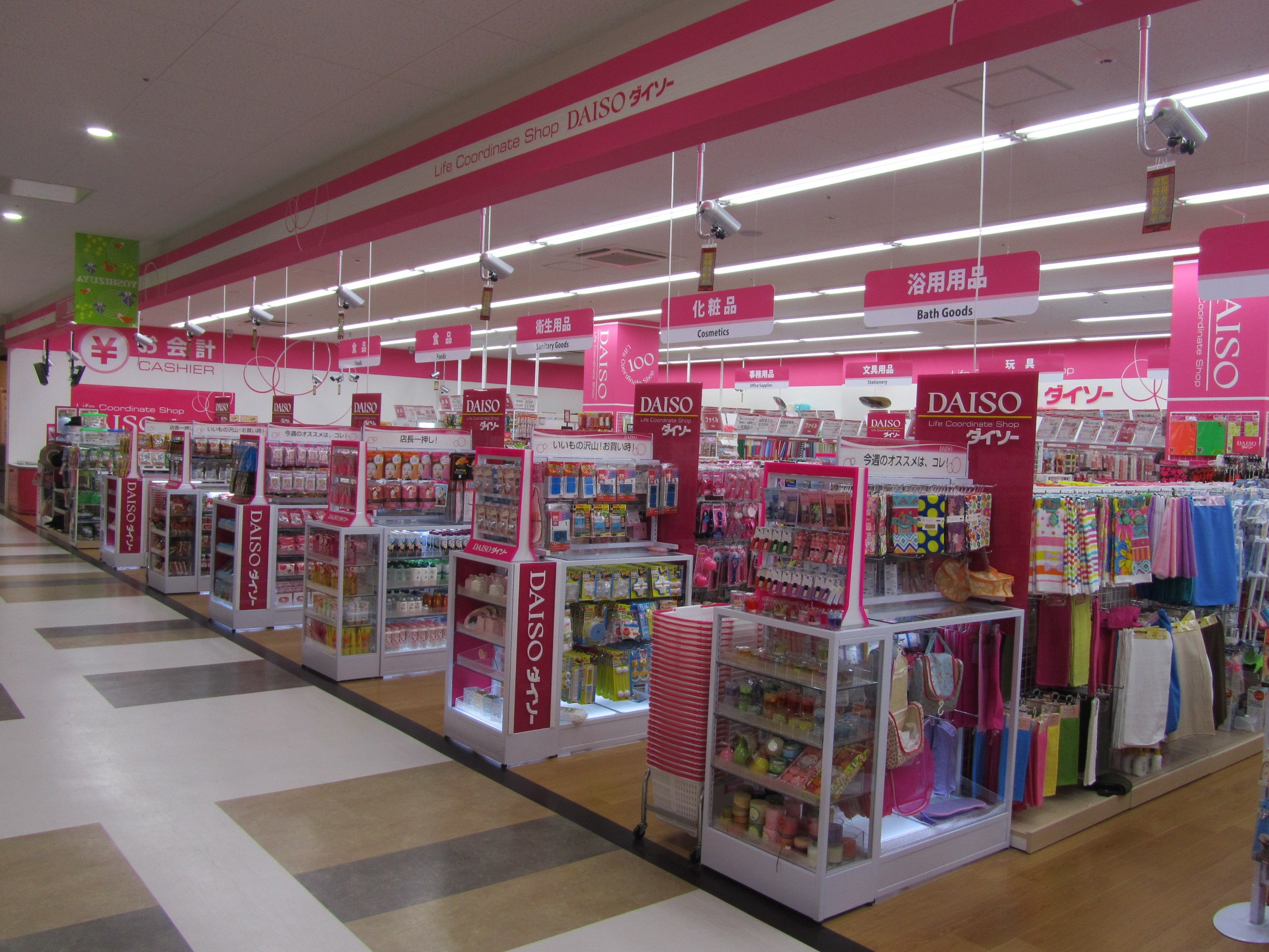 a114c0cd720e6a5a1154fba23cc22487.jpg?resize=300,169 - ダイソーの商品一覧を把握して店舗巡りをしよう!