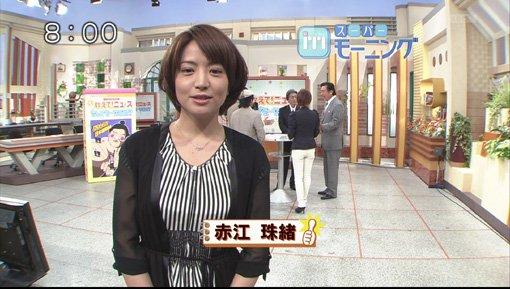"""akae tamao dasakawaii 002akae072 - モーニングバードを卒業した赤江珠緒の私服姿が""""ダサかわいい""""と話題!"""