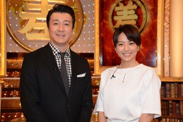 """akae tamao dasakawaii main - モーニングバードを卒業した赤江珠緒の私服姿が""""ダサかわいい""""と話題!"""