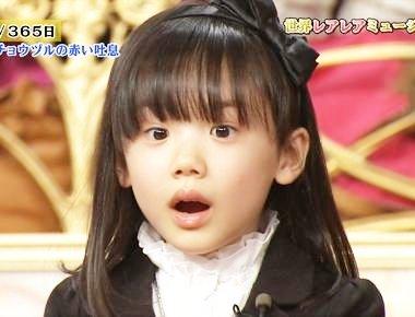 芦田愛菜 母親에 대한 이미지 검색결과