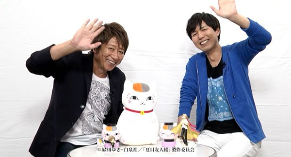 Image result for 神谷浩史 夏目友人帳