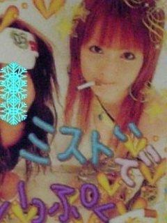 佐々木希,ヤンキー タバコ에 대한 이미지 검색결과