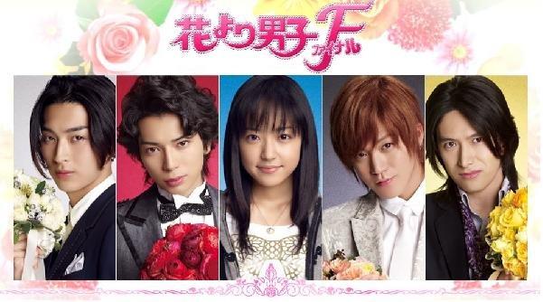 Image result for 花より団子