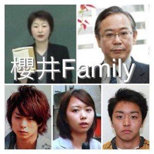 arashi s father sakurai sho is a politician affiliation so far 9fc1dc4e915d80d63432181b54002e42 10153 - 嵐の櫻井翔の父親は政治家!所属は?これまでの実績は?