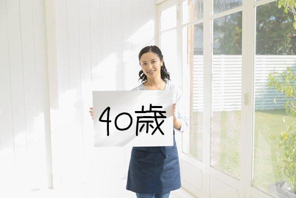araund40konkatsu.png?resize=1200,630 - アラフォーに似合う髪型や髪色は?