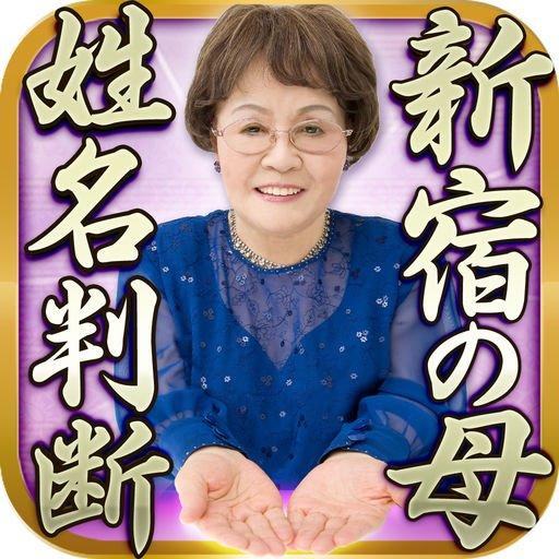 Image result for 栗原すみ子さん